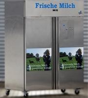 Молочные автоматы ,  перспективный бизнес