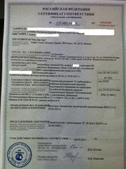 ЕВРО4 8-915-515-99-10 а/м 1992-2004 г.— 10000 руб,  2005-2011 г.— 4000р