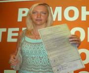Сертификат ЕВРО4 Курск от лицензированных органов сертификации!