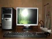 Intel Pentium 4 компьютер для работы и нетолько