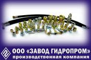 Производство Рукавов Высокого Давления,  Фитингов кРВД,  Гидросоединений