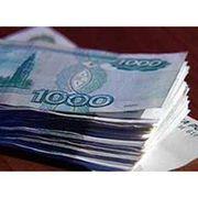Финансовые займы без справок и поручителей