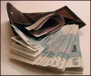 Займы без поручителей и залога