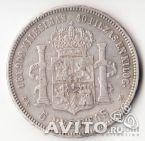 Испания 5 песет 187х-189х  разные года и правители 990руб  опт 930ру