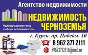 куплю помещение/здание/готовый бизнес