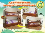 Двухъярусная кровать Карина. Скидка-30% Натуральное дерево. В наличии