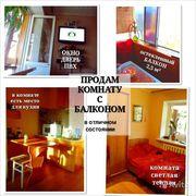 Комнату в общежитии г. Курск