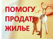 Куплю 1-комн. кв-ру в Курске