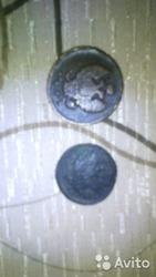 монеты екатериновские