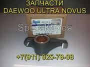Коромысло Рокер 65.04201-5014E запчасти daewoo novus