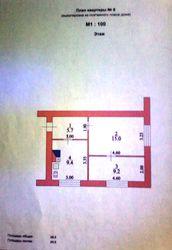 Продам 2-х комнатную квартиру в пгт Солнцево Курской обл.