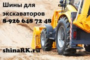 Шины 14PR 16.9-28 EKKA на экскаваторы-погрузчики