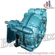 we supply slurry pump, gravel pump,  sump pump and and spare parts
